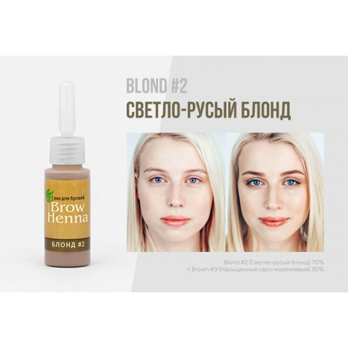 Henna For Eyebrows Brow Henna Blonde No 2 Light Brown Blonde In