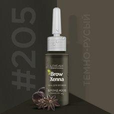Хна для бровей BrowXenna (Brow Henna) Блонд № 5 (205), флакон