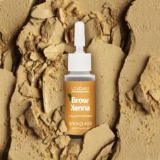 Хна для бровей BrowXenna (Brow Henna) Блонд № 1 (201), флакон