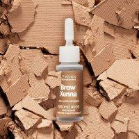 Хна для бровей BrowXenna (Brow Henna) Блонд № 3 (203), флакон