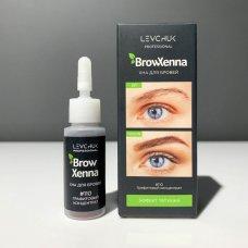 Черный цвет (110) BrowXenna (Brow Henna)
