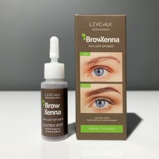 Хна для бровей BrowXenna (Brow Henna) Шатен № 1 (101), флакон