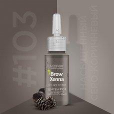 Хна для бровей BrowXenna (Brow Henna) Шатен № 3 (103), флакон