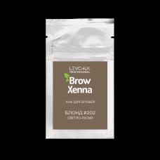 Хна для бровей BrowXenna (Brow Henna) Блонд № 2 (202), саше