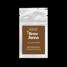 Хна для бровей BrowXenna (Brow Henna) Блонд № 4 (204), саше