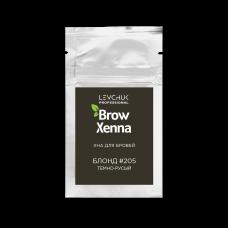 Хна для бровей BrowXenna (Brow Henna) Блонд № 5 (205), саше