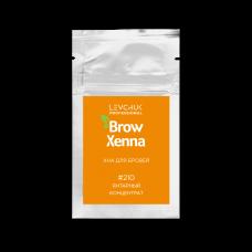 Дополнительный янтарный цвет № 210 BrowXenna (Brow Henna) саше