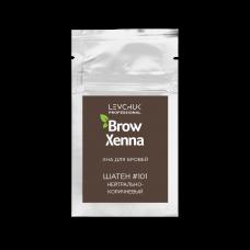 Хна для бровей BrowXenna (Brow Henna) Шатен №1 (101), саше