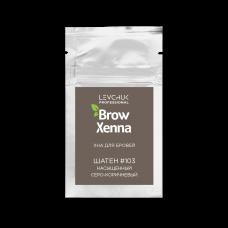 Хна для бровей BrowXenna (Brow Henna) Шатен №3 (103), саше