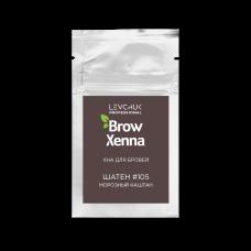 Хна для бровей BrowXenna (Brow Henna) Шатен № 5 (105), саше