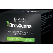 Біла контурна паста BrowXenna (Brow Henna) New