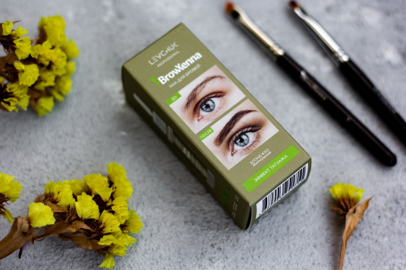 Henna eyebrow Brow Henna Blonde № 1 (201), Pearl Blond, vial