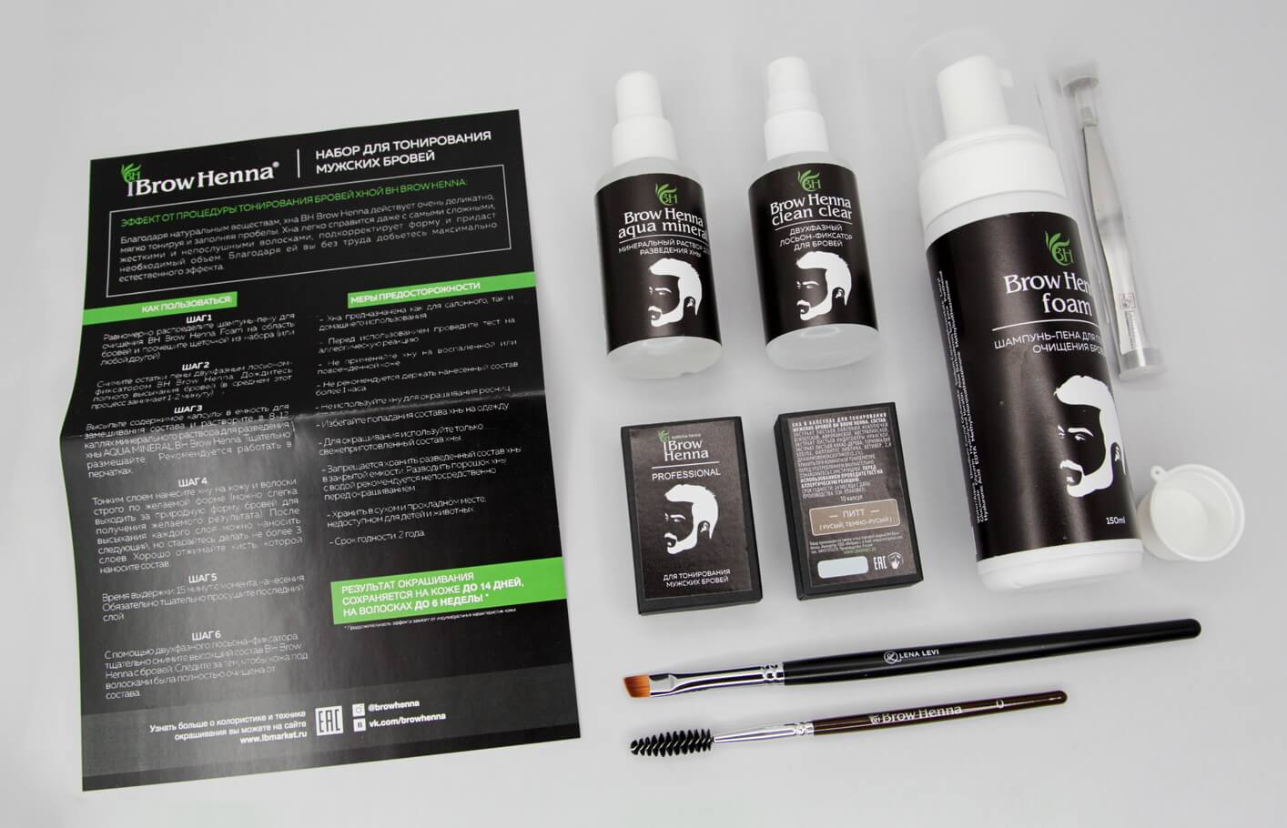 Brow Henna Men S Eyebrow Tinting Kit In Ukraine